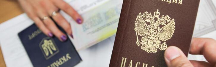 Мишоловка з паспортом. Чому роздача російського громадянства - серйозна загроза