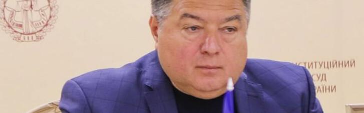 На Тупицького, незважаючи на його відсторонення, продовжують розподіляти справи в КСУ, — ЗМІ