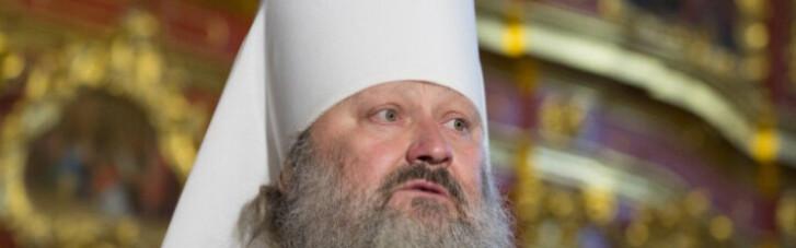 Настоятель Киевской лавры Павел пышно отпраздновал юбилей (ВИДЕО)