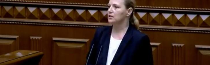Рада призначила Юлію Лапутіну міністром у справах ветеранів