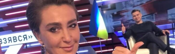 Снежана Егорова в очередной раз безнаказанно оскорбила Украину и украинцев (ФОТО)