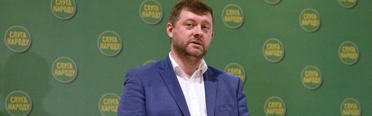 Декларация Корниенко: права на песни, 2 квартиры и новое авто