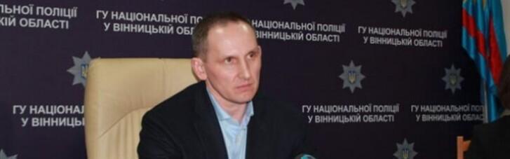 Суд повернув посаду ексглаві поліції Bінничини, якого підозрювали у держзраді