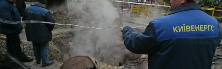 Комунальна обязаловка. Українцям доведеться вибрати, як платити за ремонт труб у будинках