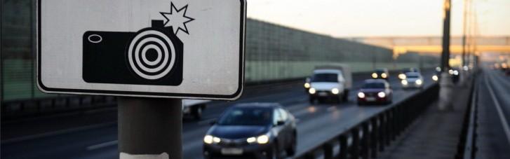 МВС планує встановити 1,5 тисячі камер на українських дорогах