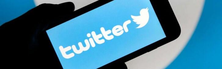 """Первое сообщение основателя Twitter """"уйдет с молотка"""" за несколько миллионов долларов"""