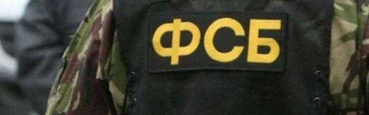 ФСБ России задержала украинского консула, — росСМИ