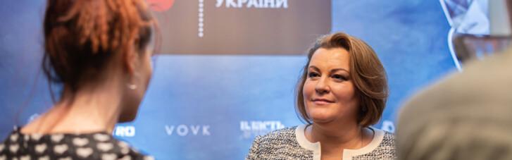 """Светлана Романова (""""Метинвест""""): """"Только перестав смотреть себе под ноги, мы сможем смотреть в будущее"""" (ВИДЕО)"""