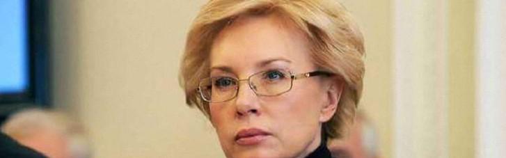 Денісова розповіла, скільки дітей стали жертвами війни на Донбасі