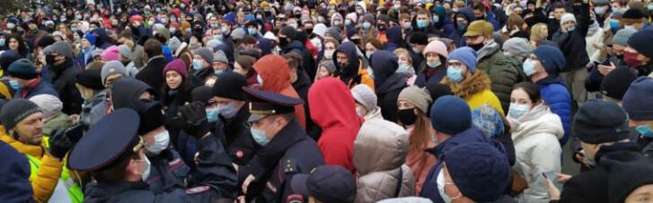Протесты в России: задержаны более 1,5 тысяч человек