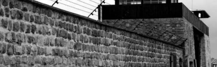 США депортували до Німеччини 95-річного екс-охоронця концтабору