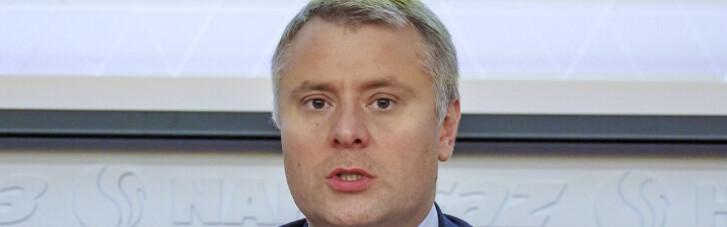 """Витренко """"накапал"""" Шмыгалю на Коболева и просит сменить руководство """"Нафтогаза"""""""