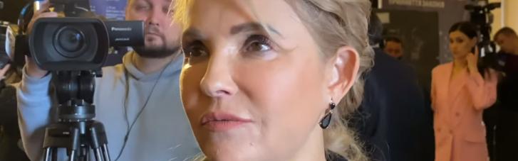 """Коаліція """"Батьківщини"""" і """"Слуги народу"""": Тимошенко висунула Зеленському жорсткі умови"""