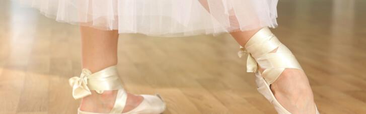 Гладка балерина з похмілля. Як з ногами залізти на вівтар мистецтва