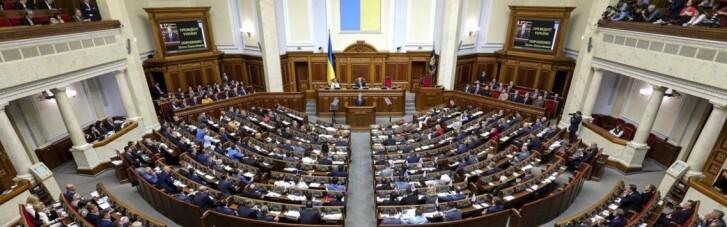 В Україні планують затвердити антикорупційну стратегію