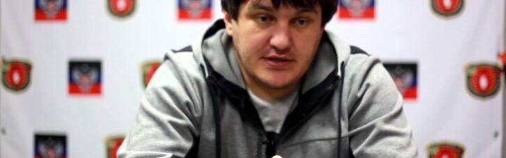"""Боевики """"ДНР"""" попросили """"власти"""" Абхазии отпустить командира """"Пятнашки"""": за то, что убивал украинцев"""
