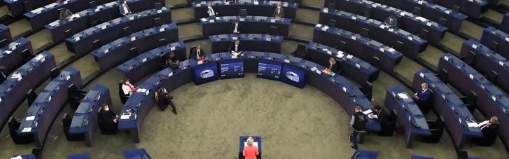 Європарламент засудив Росію, Китай та КНДР за кібератаки