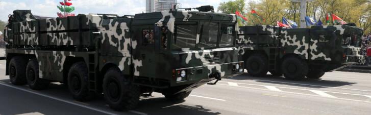 Смачна білоруська... зброя. Як Лукашенко псував життя російським експортерам