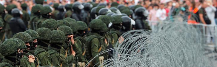 В ООН почнуть розслідування злочину режиму Лукашенка