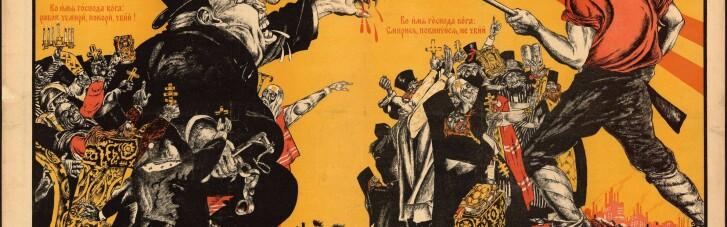 Недовгі залицяння. Як більшовики грали в «кішки-мишки» з українською церквою