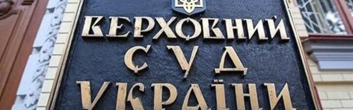 Відсторонення Тупицького: Верховний суд відклав розгляд позову про оскарження указу Зеленського