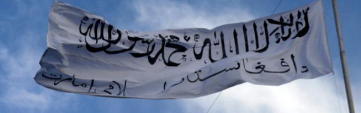 """Таліби відмовляються співпрацювати зі США у боротьбі з """"ІДІЛ"""""""