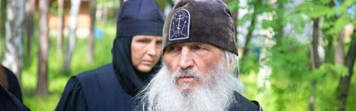 Бунт мракобісів. Чому колишній духівник Поклонської оголосив війну Путіну