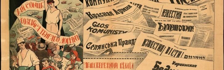Санітарна диктатура і курси з ремонту мостів. Як минув 1920 рік у Києві