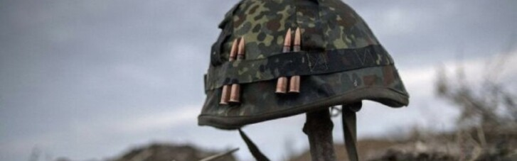 Названо імена героїв, які загинули за останні дні на Донбасі