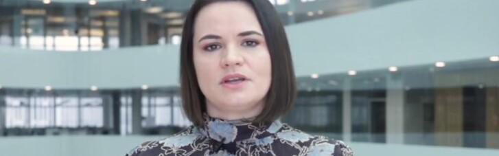Тихановська оголосила загальнонаціональне голосування за переговори з тими, хто готовий зрадити Лукашенка
