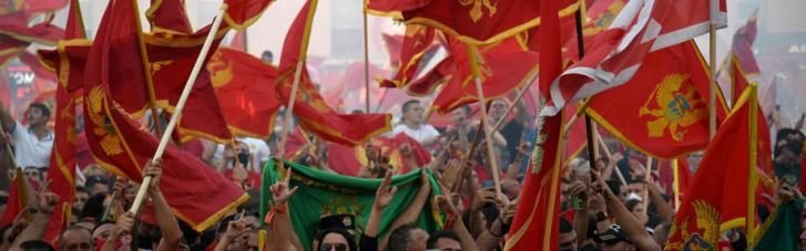 Пролог до революції. Як великодержавний сусід розгойдує Чорногорію