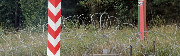 """Власти Польши поддержали строительство """"стены"""" на границах с Беларусью, Россией и Украиной"""