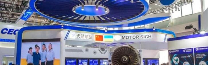 """""""Укроборонпром"""" хоче взяти під своє """"крило"""" АТ """"Мотор Січ"""""""