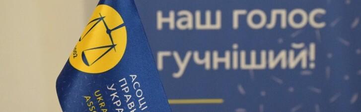 Вебинар с Верховным Судом. Применение Конституции Украины при осуществлении административного судопроизводства
