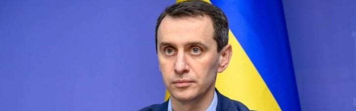 В Україні розробляють три COVID-вакцини: Ляшко розповів подробиці