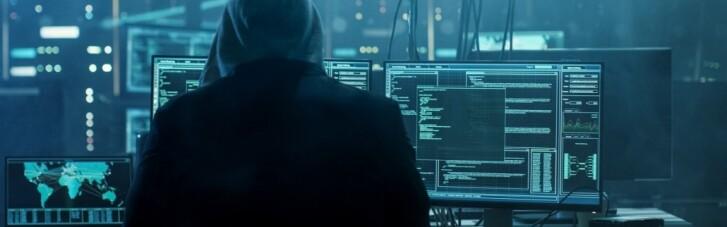 Російські хакери намагалися зламати систему документообігу держорганів, — РНБО