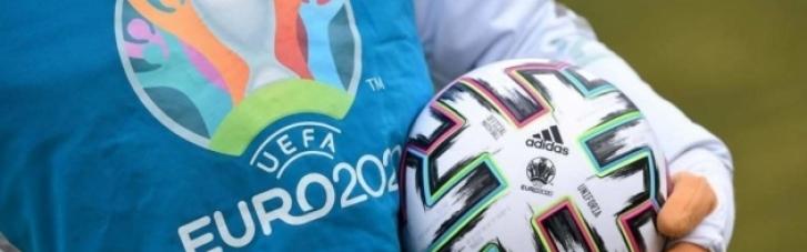 Євро-2020: букмекери назвали фаворитів чемпіонату