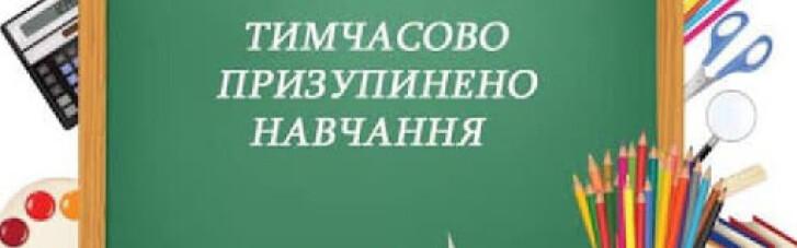 В Ужгороде из-за COVID-19 школьников 1-4 классов отправили на дистанционное обучение