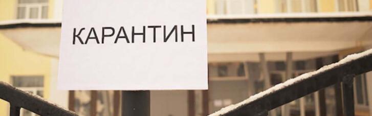 """""""Красная"""" зона карантина к Пасхе может """"похудеть"""" еще на один город"""