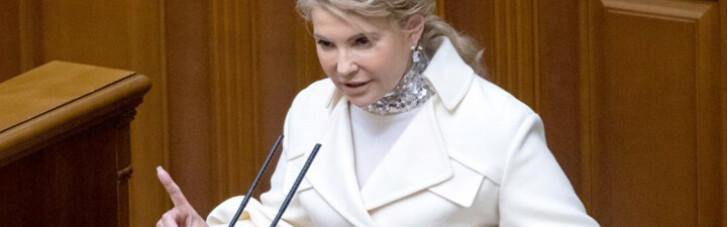 Декларація Тимошенко: $5,5 млн готівкою та коштовні ювелірні прикраси