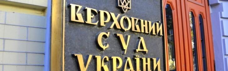 """Верховный Суд взялся за дело о закрытии """"телеканалов Медведчука"""""""