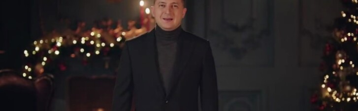 Зеленський привітав християн східного обряду з Різдвом (ВІДЕО)