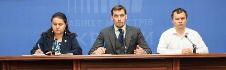 Высокие отношения. Почему на самом деле Милованов и Маркарова не поделили 90 млрд грн