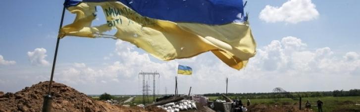 Бойовики на Донбасі вбили другого за день бійця ЗСУ