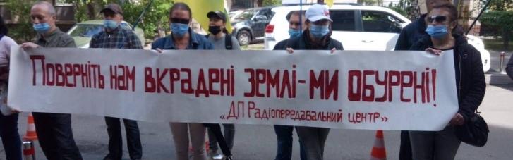 Під Генпрокуратурою пройшов мітинг проти розкрадання земель на Київщині