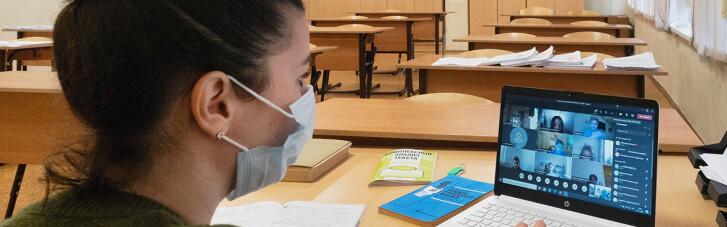 "Во Львове школы завтра частично ""уходят"" в онлайн"