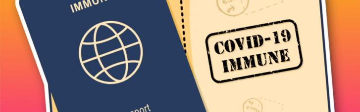 """""""Паспорта вакцинации"""": в Кабмине сказали, признает ли ЕС украинские сертификаты"""