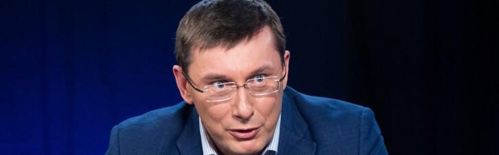 Луценко озвучив чотири вимоги Адміністрації Байдена до України