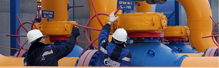 """""""Газпром"""" на грани банкротства. Почему сломалось геополитическое оружие Путина"""