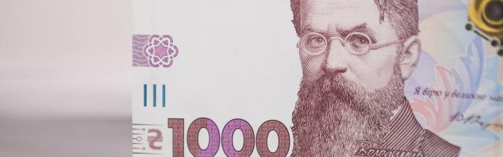 Билет олигарха и погоня за тенью. Украинская экономика в обещаниях Зеленского